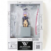 The White Lion Figure Extra Black A/A