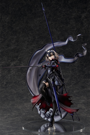 Jeanne d'Arc 2nd Ascension 1/7 A/B - Click Image to Close